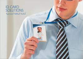 ID Card Solutions